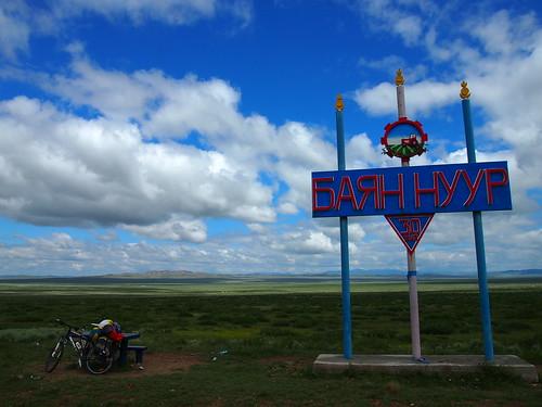 Bayannuur - Mongolia