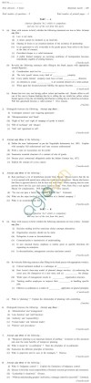CS Foundation Question Papers Jun 2013 - Elements of Business Laws and Management