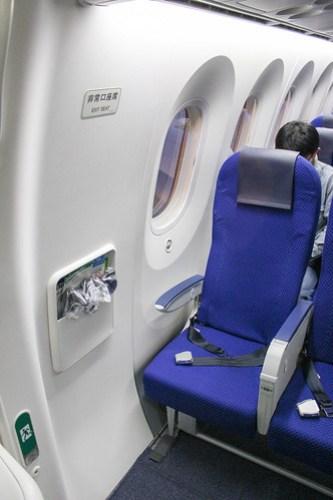 787の普通席