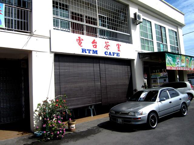 RTM Cafe 1
