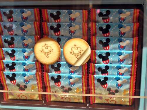 disneysea 2014 winter products
