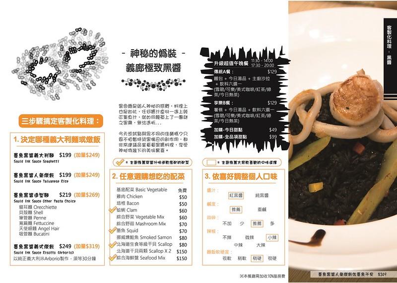 IG menu G8K騎馬釘(A4單頁297x210mm)1026out P9-16