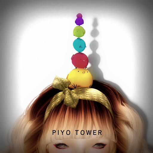 PIYO TOWER