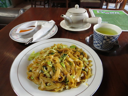 nasi goreng and green tea