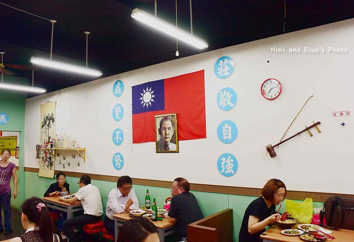 台中陸軍小館牛肉麵滷菜24