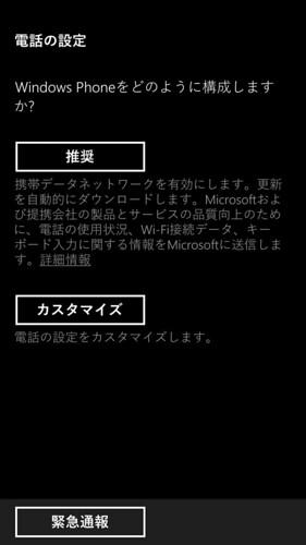 wp_ss_20140210_0011