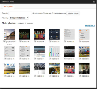 WordPress Flickr Embed ช่วยให้การแทรกรูปจาก Flickr ทำได้ง่ายมาก