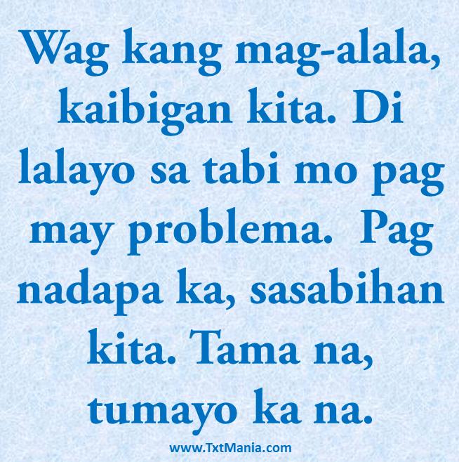 Mahal Na Mahal Kita Tagalog Love Quotes