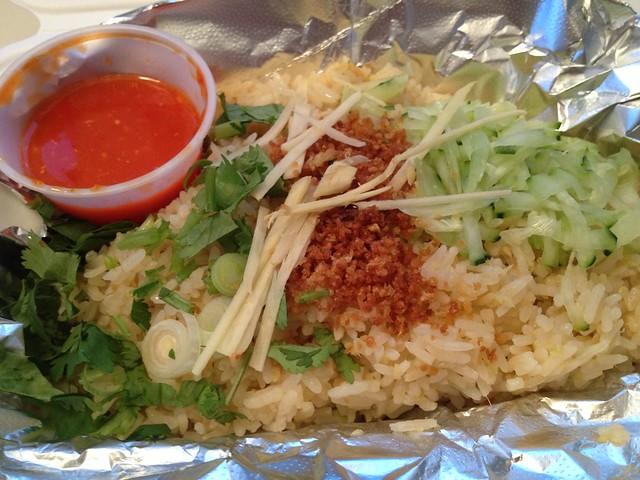 Schmaltz rice - Mission Chinese Food