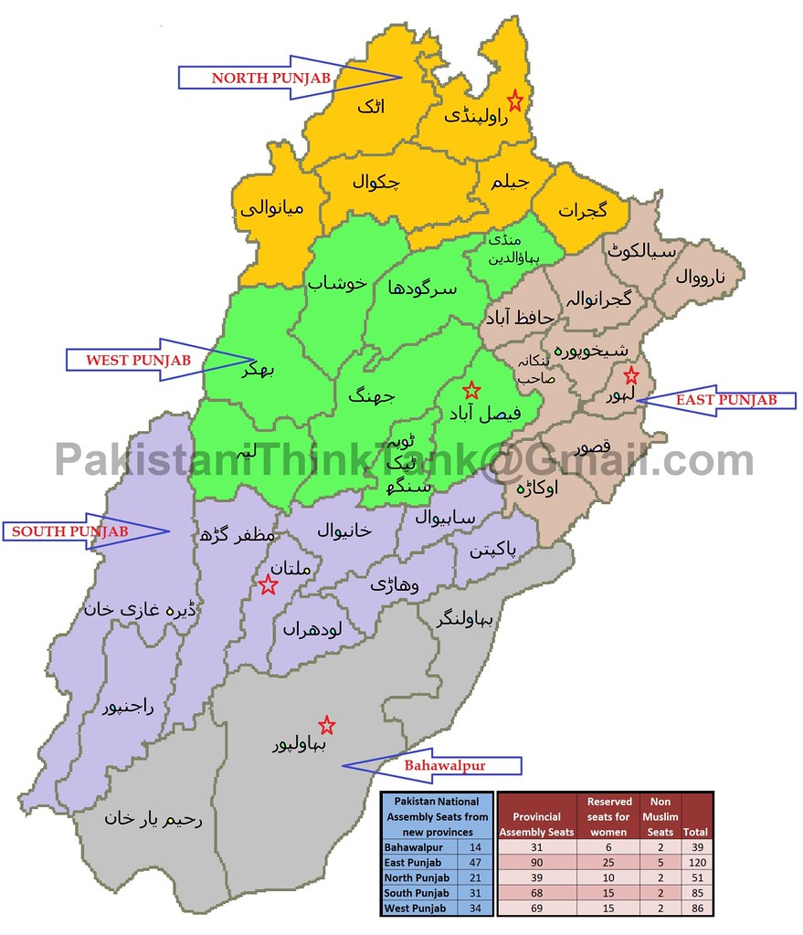 """New Provinces for Pakistan, """"need of the hour""""  