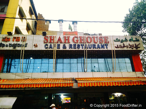 Shah Ghouse