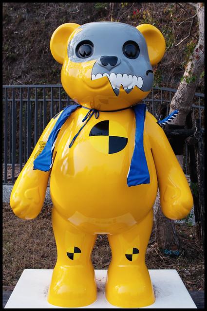 Taiwan Teddy Bear Show
