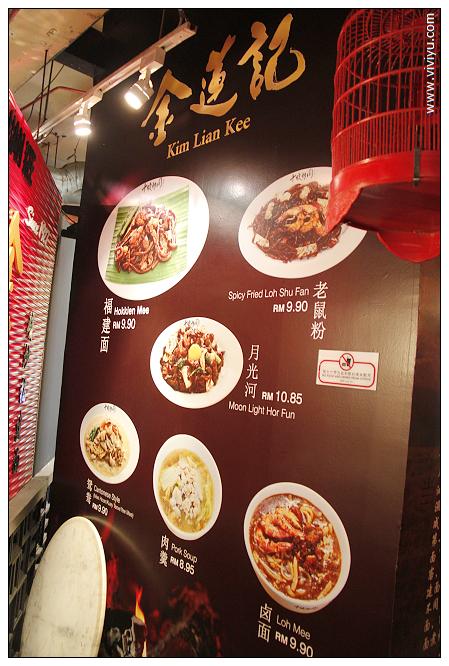 [2014吉隆坡]BBKLCC世界嘉年華遊行&十號胡同覓食去 @VIVIYU小世界