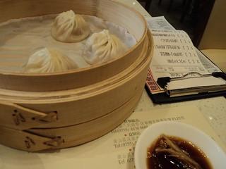 King's Dumplings Xiaolongbao