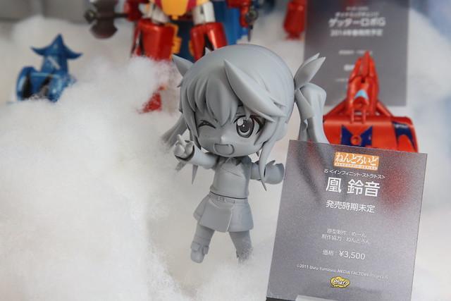 Nendoroid Fang Lin Yin