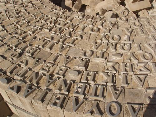 201312060084_Nicosia-sculpture copy