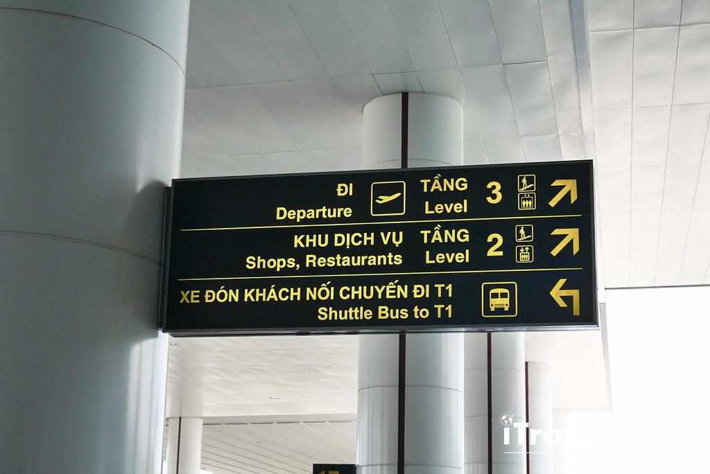 越南航空搭乘体验 Vietnam Airlines (24)