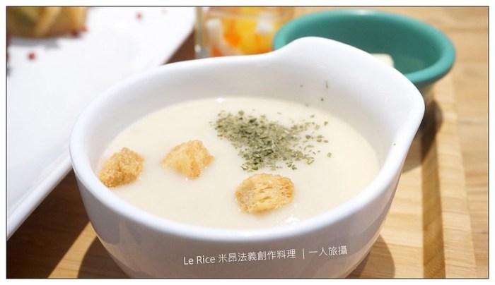 Le Rice 米昂法義創作料理 05