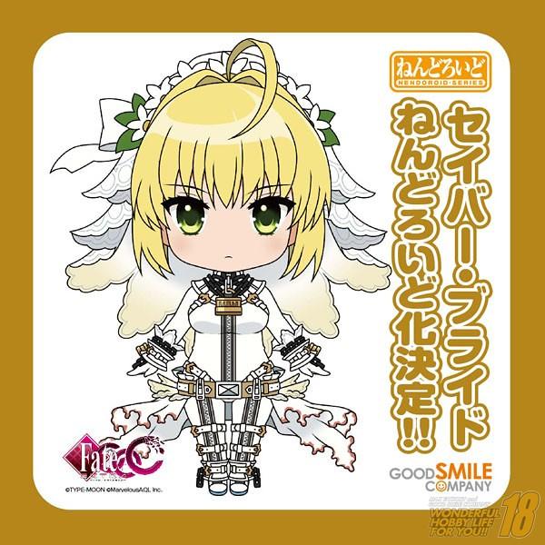 Nendoroid Saber Bride