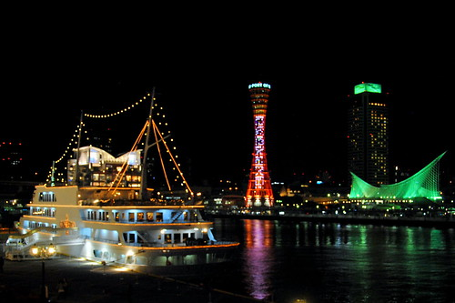 Kobe Port and Tower 029r