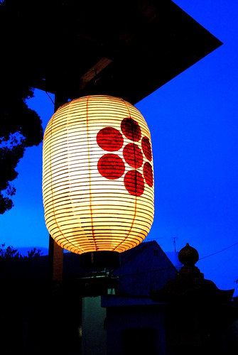 Festival in Kamiotai 005r