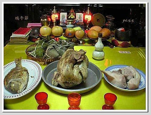 端午節拜拜及拜地基主的方法 @ -臺北市專業汽車烤漆保修廠-汽車鈑金- :: 痞客邦