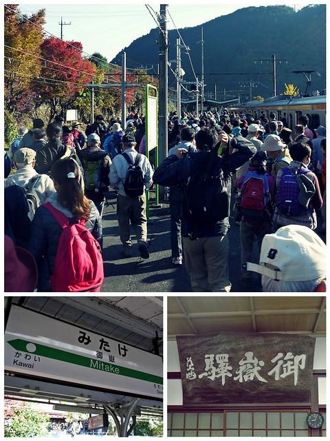Mitake San Station