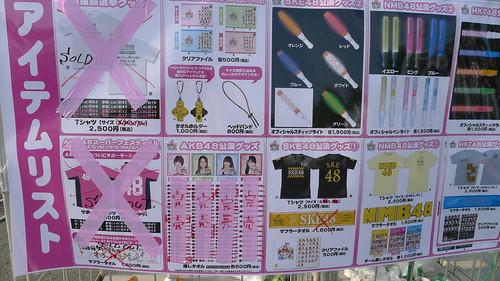 AKB48 Super Festival merchandise