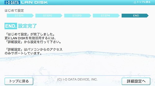 ScreenSnapz200