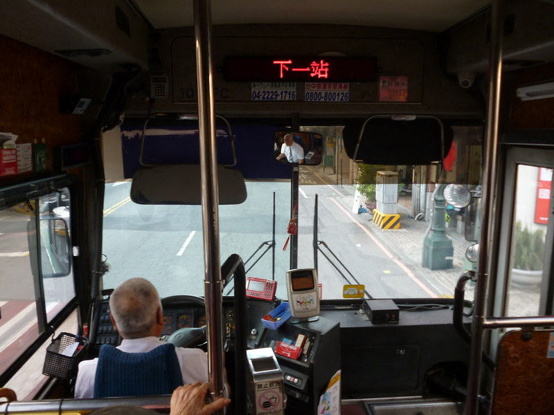 Public bus in Taichung