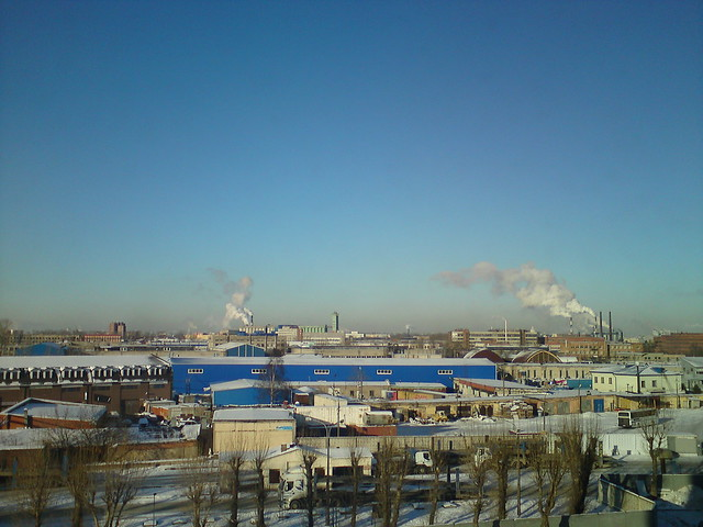Вид из офиса // View from the office