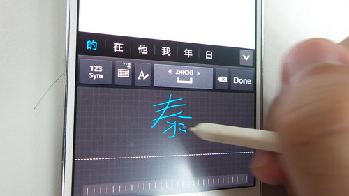 Handwriting recognition บน Samsung Galaxy Note 3