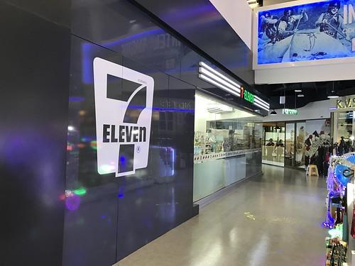 7-Eleven มีในห้างพันธุ์ทิพย์