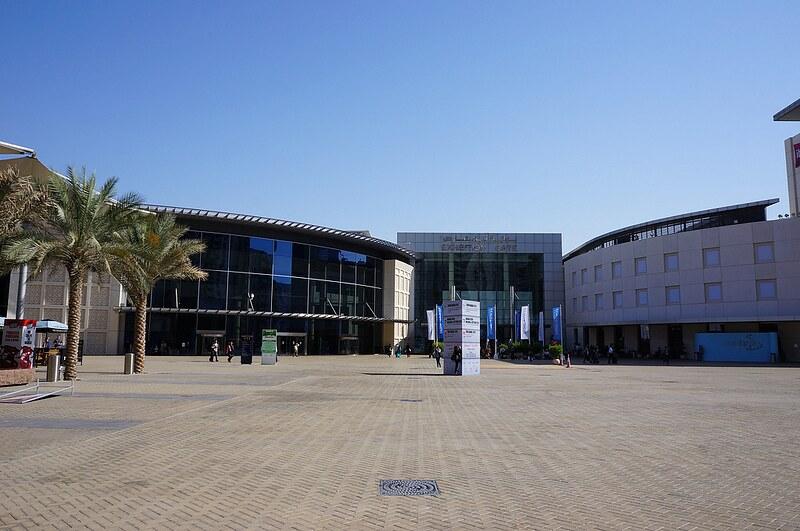 exhibition gate