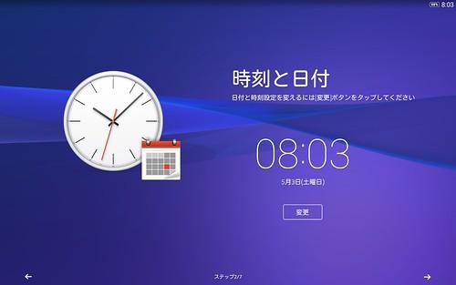 Screenshot_2014-05-03-08-03-31