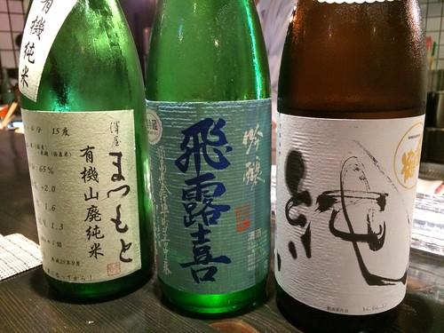 澤屋まつもと(有機純米)、〆張鶴(純米吟醸)、飛露喜(吟醸)@やさいと、