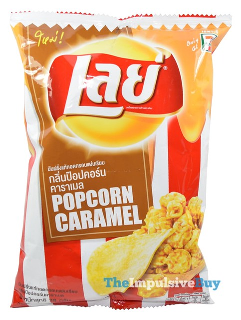 Lay's Popcorn Caramel Potato Chips (Thailand)