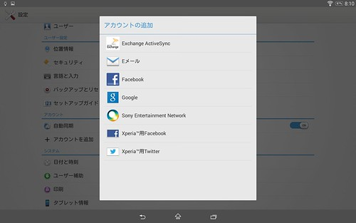 Screenshot_2014-05-03-08-10-27