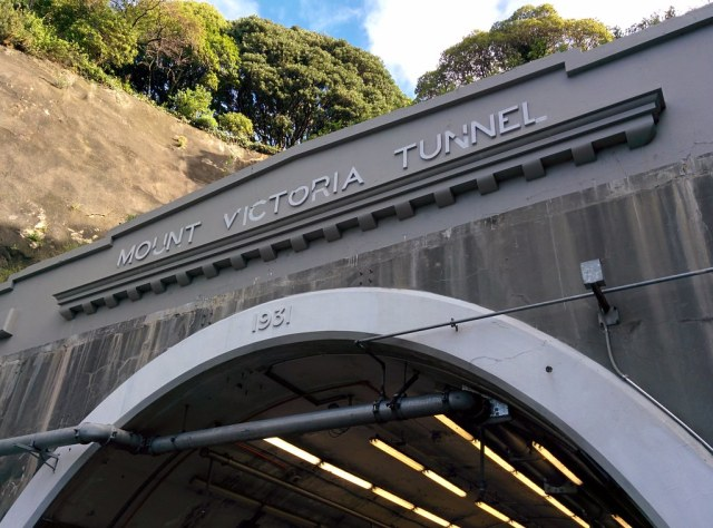 Entrance to Mount Victoria tunnel