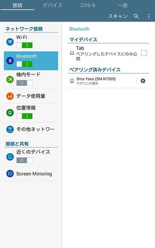 Screenshot_2014-05-07-23-56-30