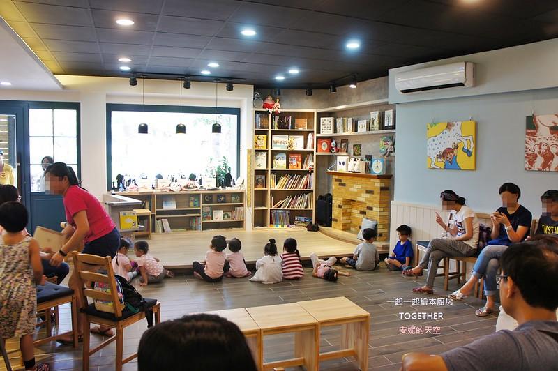 一起一起。讓孩子走進繪本世界~臺中一起一起繪本廚房 - 親子餐廳 - 親子旅遊 - KidsPlay親子就醬玩