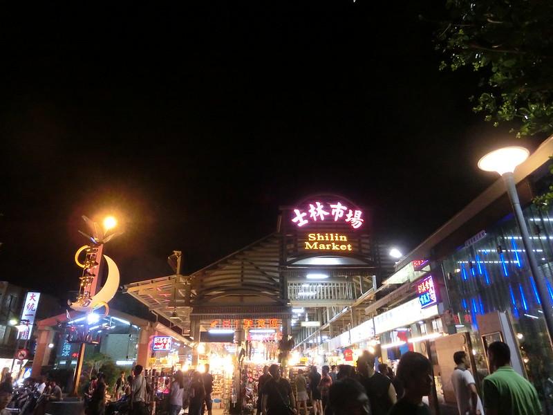 台湾旅行2日目