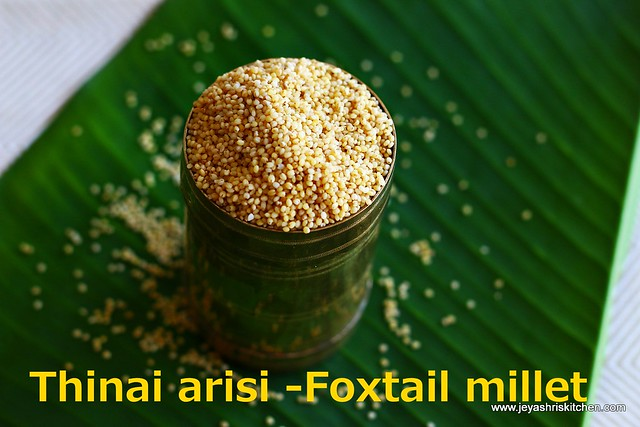 Thinai-arisi