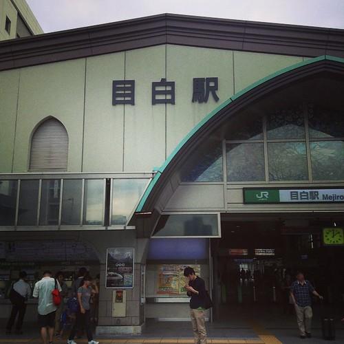 目白駅。辻邦生ゆかりの地です。