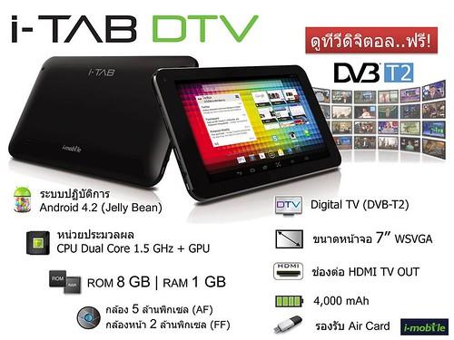 i-mobile i-TAB DTV