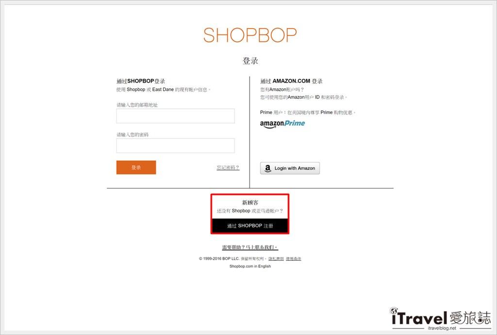 shopbop 订购教学 (2)