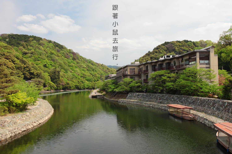 【京都】宇治輕旅行︰宇治公園 ・宇治上神社 ・源氏物語博物館 - 跟著小鼠去旅行
