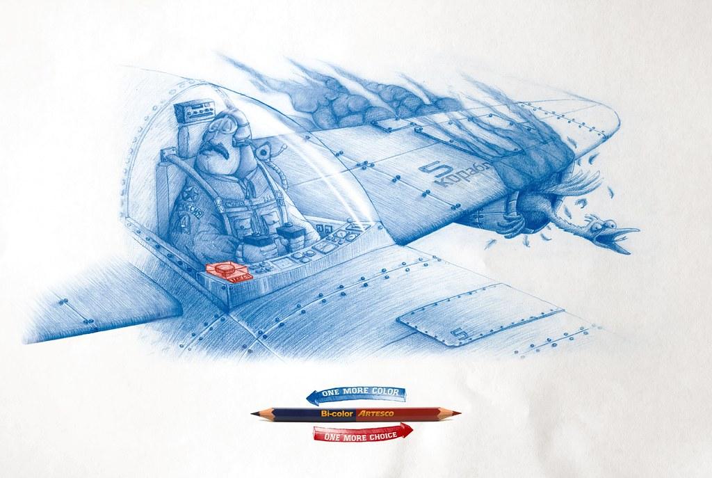 Artesco- Pilot