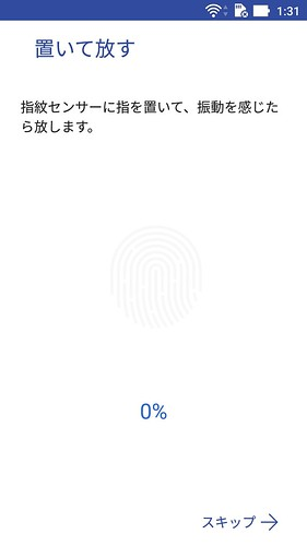 Screenshot_20161015-013124