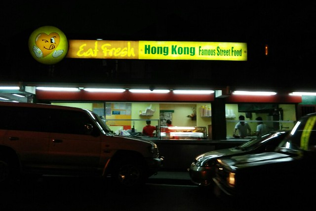 Eat Fresh Hong Kong Famous Street Food